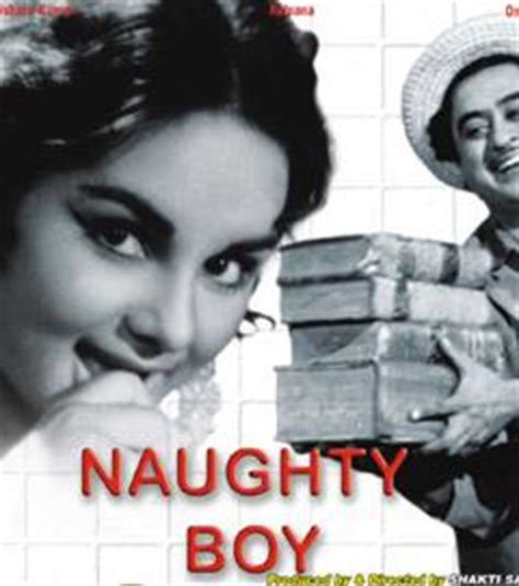 download film boboho naughty boy and soldier download naughty boy watch full movie download movie