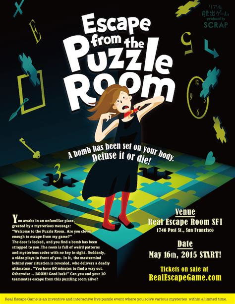 printable escape room puzzles escape from the puzzle room real escape game created by