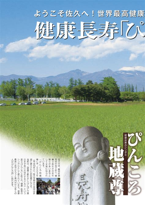 Simpati Abc 211 08 211 211 5921 Nomor Cantik Hoki Yb10 http www saku library books 0009 1 2014 vol 39 信州佐久