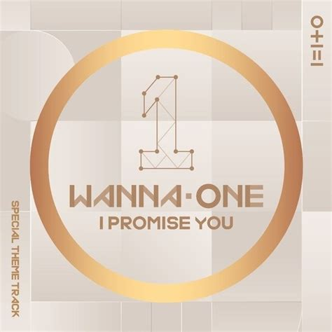 download mp3 wanna one beautiful download single wanna one i p u special theme track