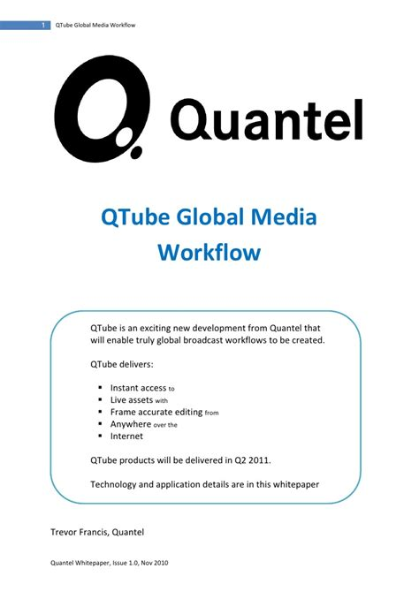 media workflow qtube global media workflow