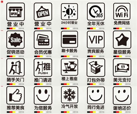 business sale push pull vip card air conditioner wall stickers decoration decor home decal
