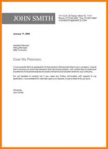 Follow Up Email After Sending Resume Sample 5 Follow Up Email After Resume Billing Clerk Resume