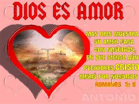 imagenes de dios y amor dios es amor jesucristo es la luz del mundo
