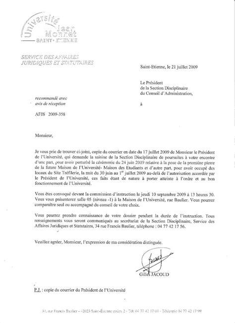 Exemple De Lettre Administrative Gratuit Pdf Visuel Modele Lettre Administrative Gratuite Pdf