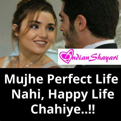20 hindi shayari photo of love indian shayari love