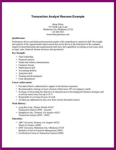 Warehouse Worker Resume Objective Examples ? Template Design
