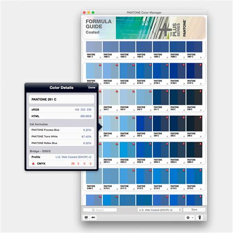 what is pantone pantone color manager software with library integration