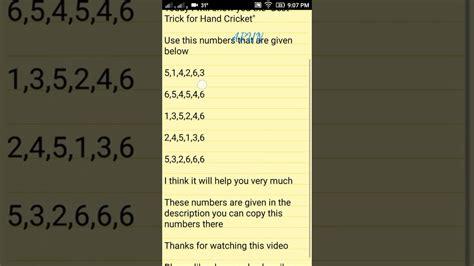 cricket tricks tricks for cricket