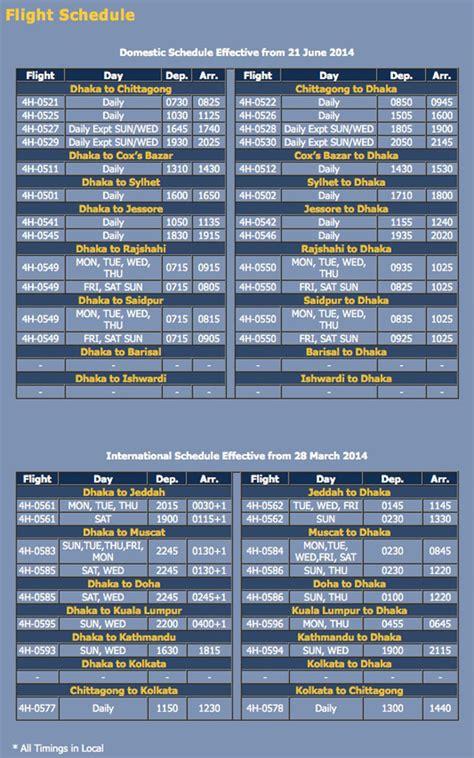 printable dc united schedule united airways bangladesh world airline news