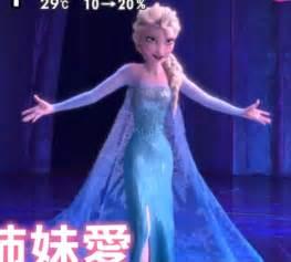 disney princess images elsa wallpaper background photos 34900636