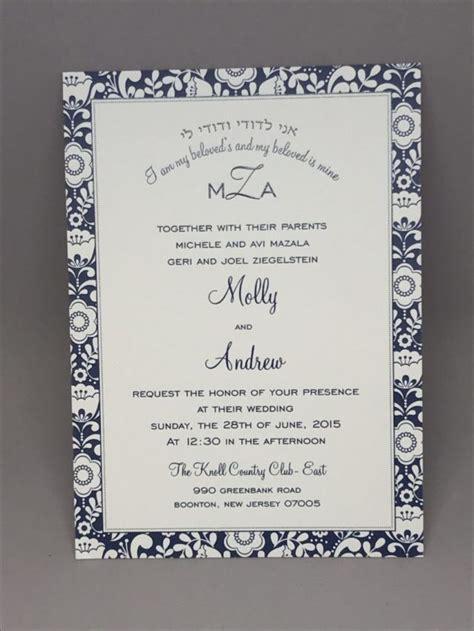 Navy Wedding Border by Navy Border Wedding Invitation Custom Wedding