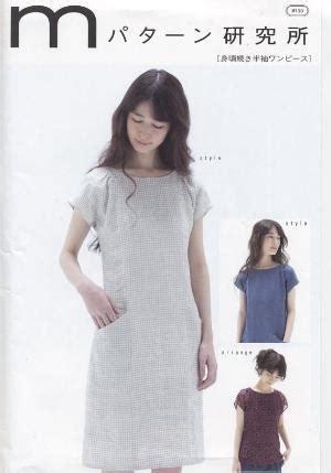 Dress Yuko By N D simple tunic one dress by yuko ichikawa japanese