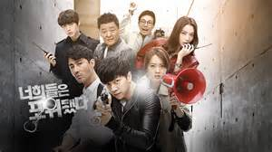 Dramanice You Re All Surrounded | you re surrounded korean drama 2014 너희들은 포위됐다
