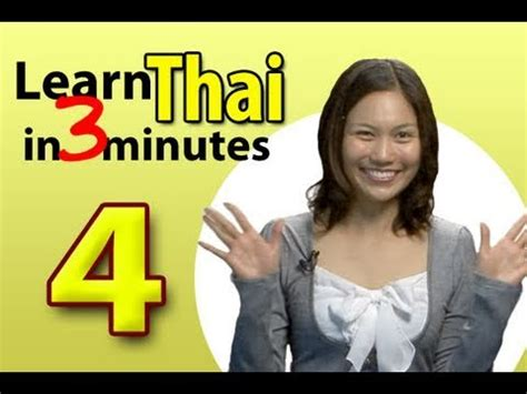 len 4 you learn thai lesson 4 thank you and i m sorry