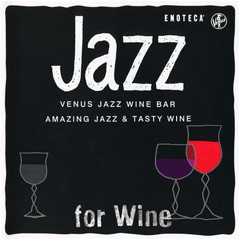 Cd V A A Wine venus jazz wine bar amazing jazz tasty wine cd 1