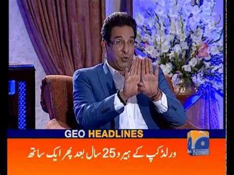 geo headlines 07 pm 25 march 2017 youtube
