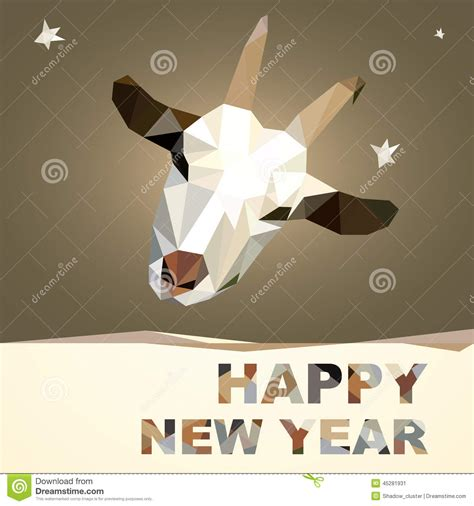 new year goat message happy new year 2015 goat postcard stock vector image