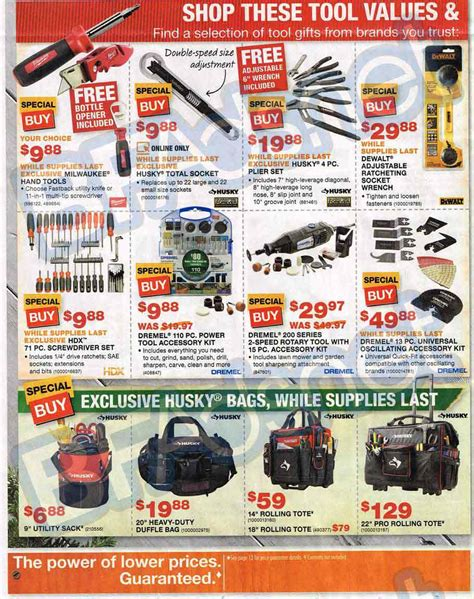 home depot black friday 16