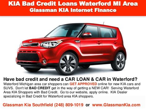 why kia is bad kia bad credit loans waterford mi area l special finance