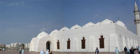 Parfum Karpet Masjid atom dzaroo haji 4 jeddah