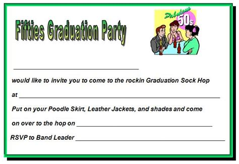 template for a party invitation