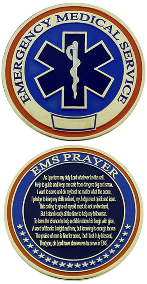 ems challenge coin ems prayer of challenge coin