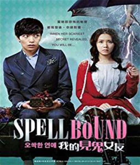 film drama korea new romantis hd baby and me amazon com spellbound korean movie dvd with english