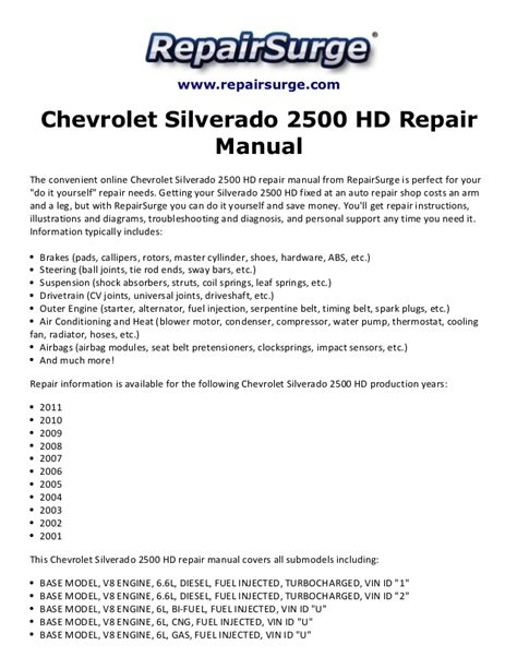 service and repair manuals 2001 chevrolet express 2500 electronic toll collection chevrolet silverado 2500 hd repair manual 2001 2011
