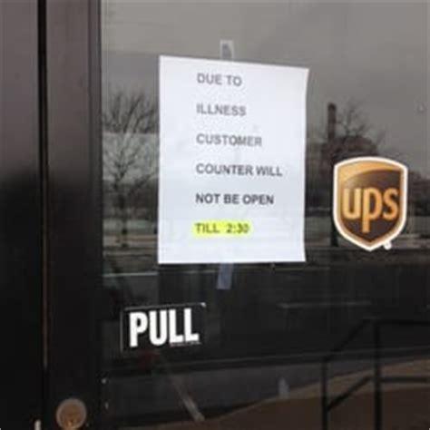 ups customer center 60 reviews shipping centers 647