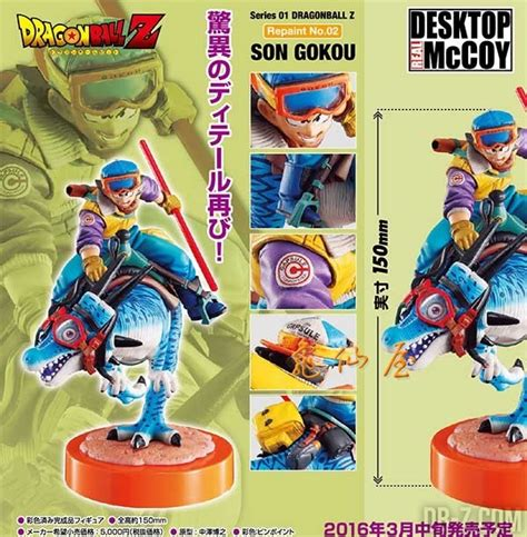 Desktop Mccoy Goku Dino goodies