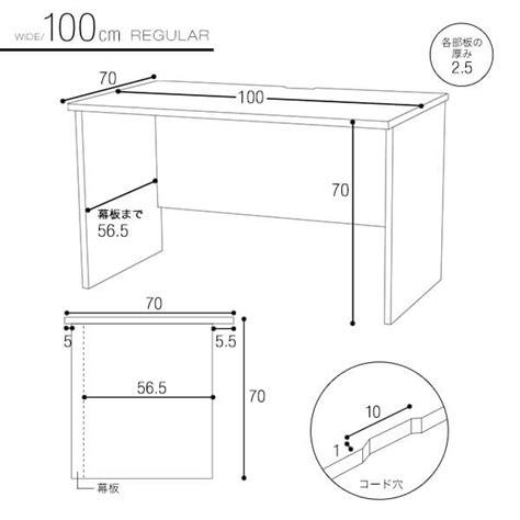 Study Desk Dimensions by Low Ya Computer Desk Desk Width 100 Cm Depth 70 Cm Desk 5