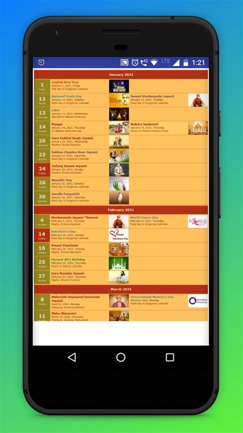 hindi calendar   festival  android apk
