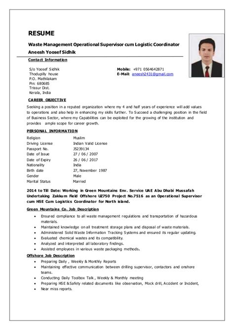 Aquatic Supervisor Sle Resume by Transport Coordinator Resume Sales Coordinator Lewesmr