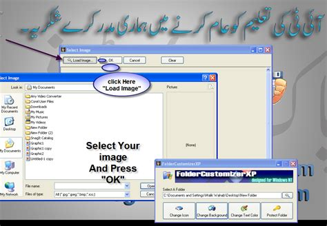 xp tutorial in hindi how to change folder background image in xp tutorial in