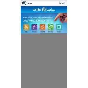 mobile site awards samba bank mobile site ux awards