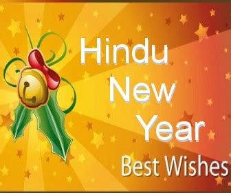 Indian new year wishes quotes fast indian new year wishes quotes m4hsunfo