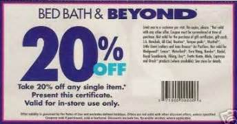 bed bath and beyond printable coupons july 2017