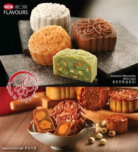 Moon Cake Enak Dan Halal the halal food mid autumn festival halal mooncakes