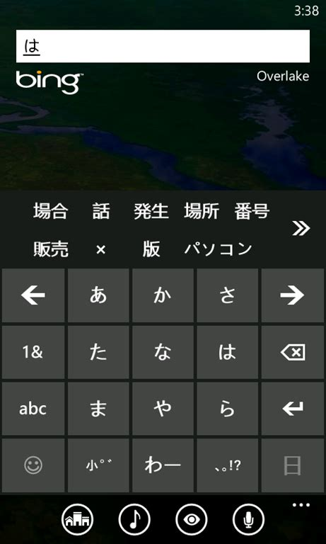 Japanese Phone Number Lookup Windows Phone Around The World Language Support In Mango
