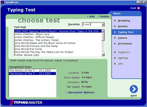 full version typing master free download with crack typing master pro crack serial key incl full free download