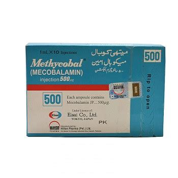 methycobal injection | uses | side effects | price
