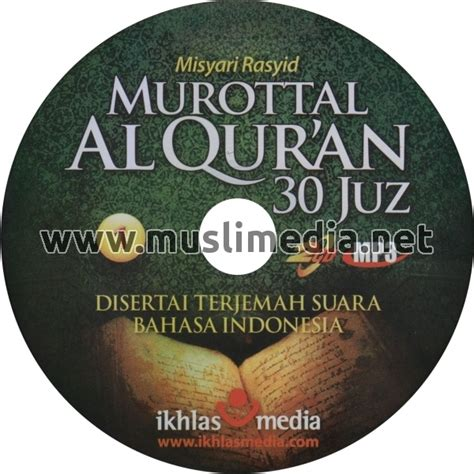 download mp3 murottal anak murottal anak anak lengkap 30 juz bruclass