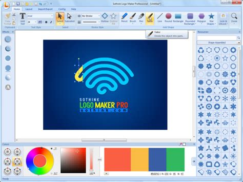 layout artist software sothink logo maker professional free download and