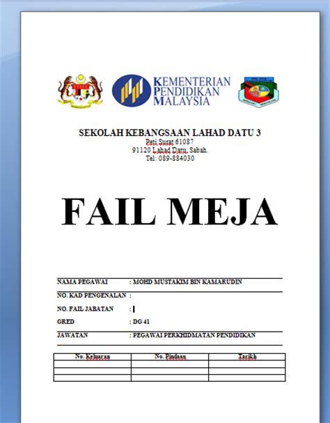 Contoh Motivation Letter Panitia Contoh Biodata Guru Untuk Fail Panitia Contoh Z