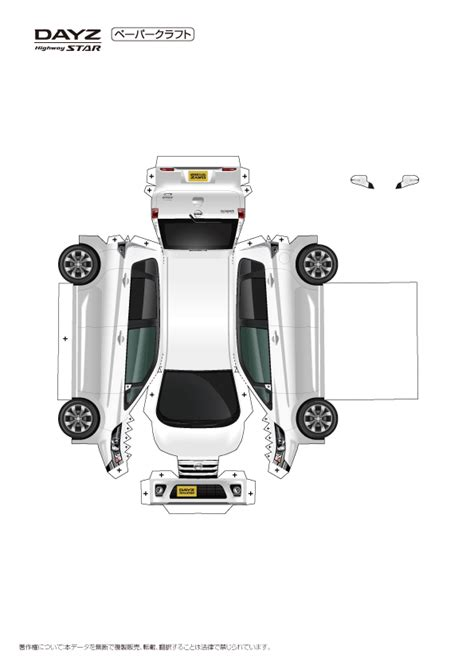 Papercraft Car Templates - car papercraft related keywords suggestions car