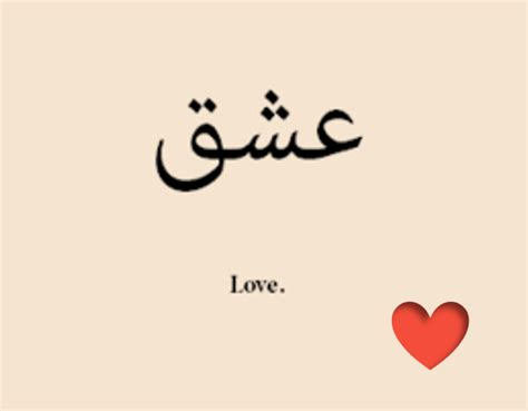 sparkling iran quot my love quot start saying it in persian