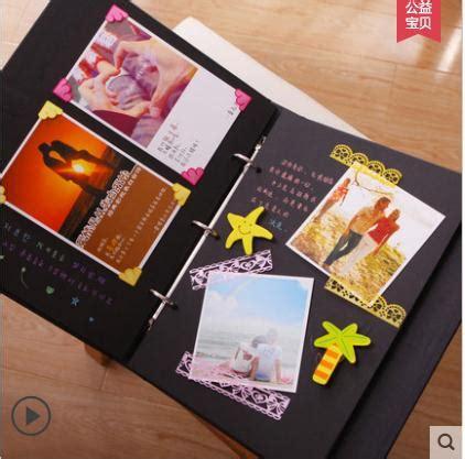 Handcrafted Photo Album - scrapbooking 5 215 7 photos