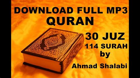 download mp3 alquran per juz download full mp3 al qur an 30 juz 114 surah by ahmad al