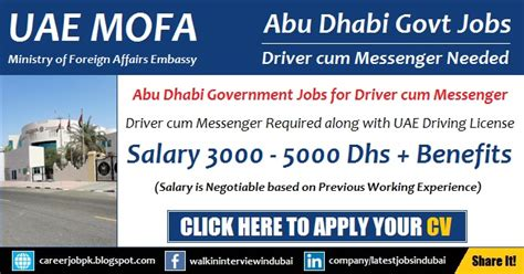 Mofa Jobs 2018 by Govt Jobs Jobs In Dubai Job Vacancies In Dubai